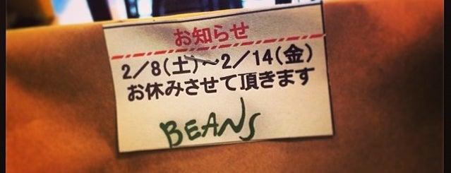 珈琲豆専門店 BEANS たまプラーザ店 is one of Orte, die とり gefallen.
