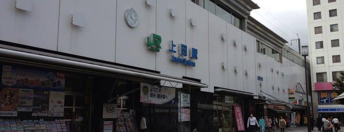 Ueda Station is one of Lieux qui ont plu à Masahiro.