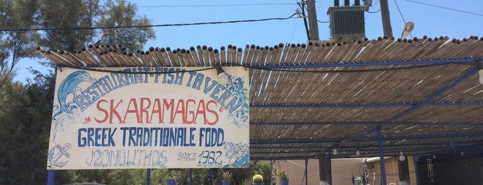 Skaramagas is one of Locais curtidos por g.