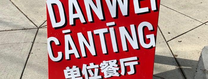 Danwei Canting is one of Portland A-F.