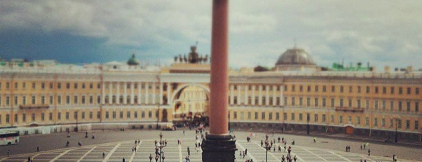 Palace Square is one of DONE.