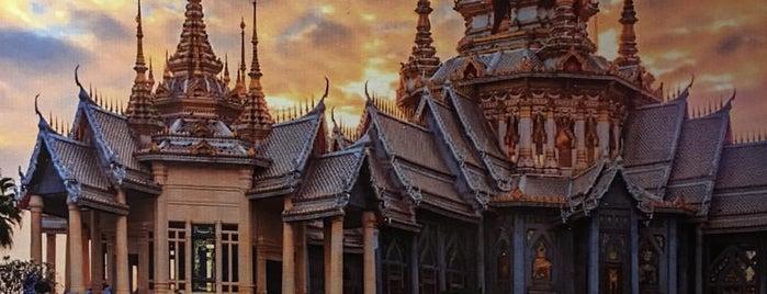 Kin Kin Urban Thai is one of Lieux sauvegardés par Katherine.