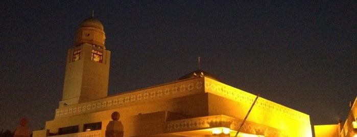 Prince Naif Bin Abdulaziz Mosque is one of Tempat yang Disukai Ream.