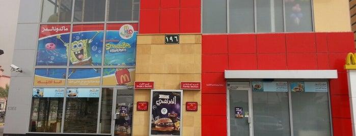 McDonald's is one of Tempat yang Disukai Mohammed.