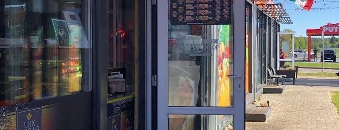Lux Kebab is one of Peteris'in Beğendiği Mekanlar.