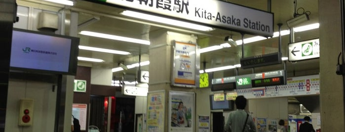 Kita-Asaka Station is one of Locais curtidos por Tomato.