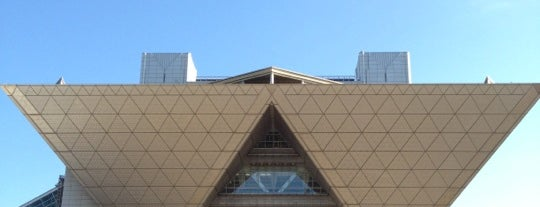 Tokyo Big Sight Station (U11) is one of 思い出の場所.