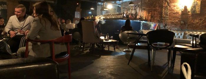 Leviathan Lounge is one of Мария: сохраненные места.
