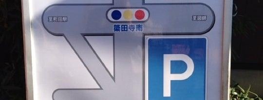 さぬきうどん ゆたか is one of Toshi's Saved Places.