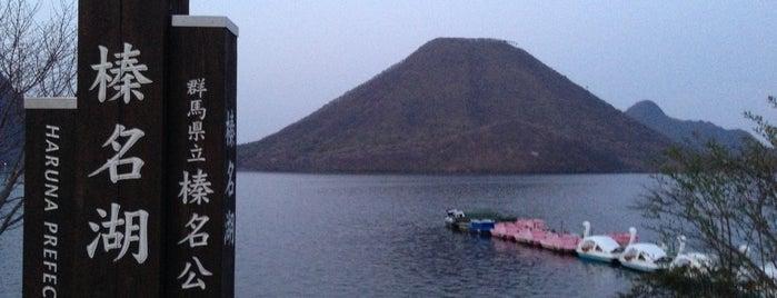 Lake Haruna is one of モリチャン'ın Beğendiği Mekanlar.