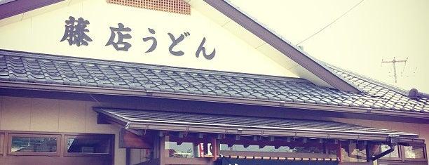 Fujidana Udon is one of Kotaro 님이 저장한 장소.