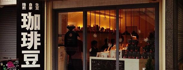 Tokiwa Coffee Roaster is one of スペシャルティコーヒー.