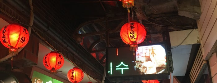 Jishan Street is one of Taiwan.