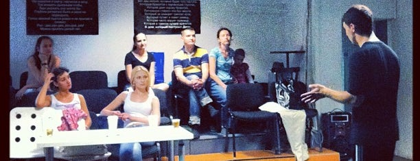 Театральная студия SPLASH is one of Київ.