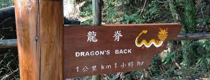 Dragon's Back is one of King Hongkong.