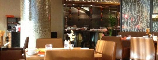 Four Seasons Hotel is one of Riyadh.