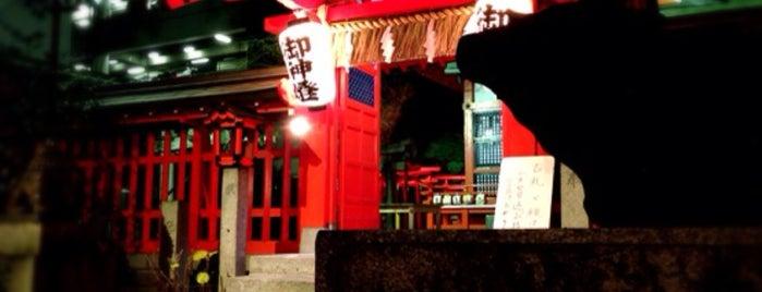 Suikyo Tenmangu Shrine is one of JulienF 님이 좋아한 장소.