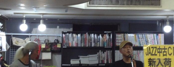 disk union is one of Tokyo & Yokohama.