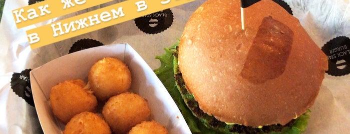 Black Star Burger is one of Нижний Новгород.
