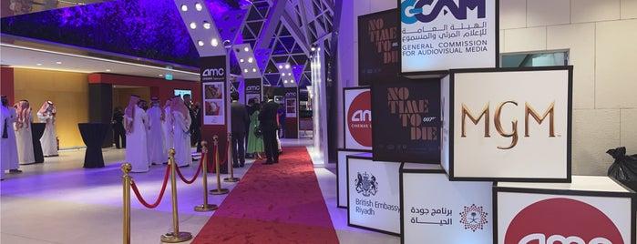 Amc Cinema King Abdullah Financial Center is one of Riyadh 2021.