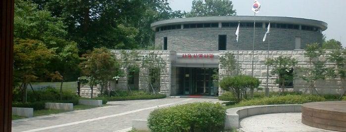 Sayuksin Park is one of ahnu'nun Kaydettiği Mekanlar.