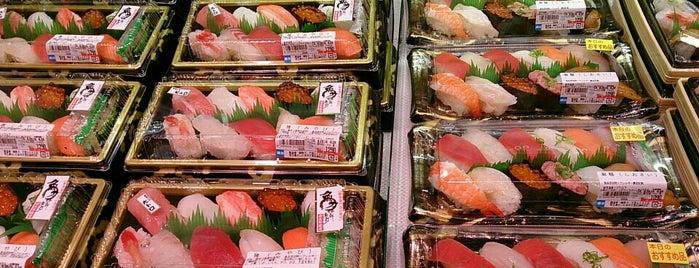 魚力 大宮店 is one of Locais curtidos por papecco2017.