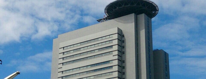 さいたま新都心合同庁舎 2号館 is one of สถานที่ที่ papecco2017 ถูกใจ.