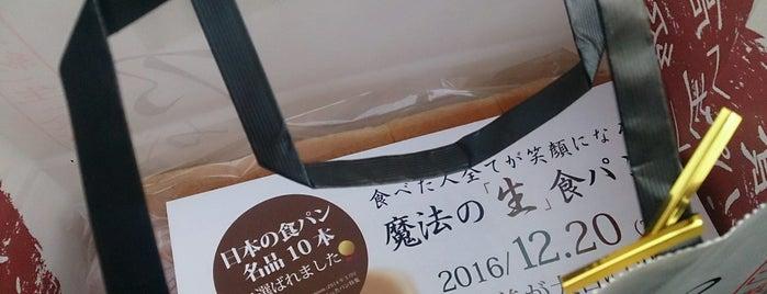 乃が美 はなれ さいたま大宮店 is one of papecco2017さんのお気に入りスポット.