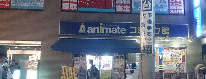 animate is one of Masahiro 님이 좋아한 장소.