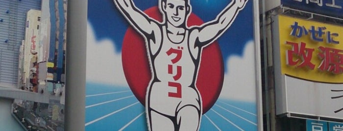 Dotonbori Glico Sign is one of papecco2017 : понравившиеся места.