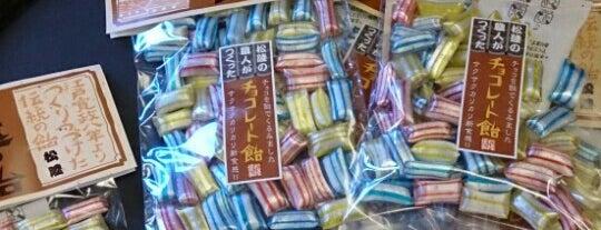 かとう 菓匠 is one of 川越.