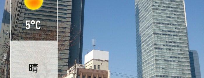 さいたま新都心合同庁舎 1号館 is one of 高層ビル@首都圏.