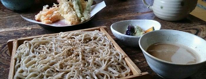 吾平 is one of The 20 best value restaurants in ネギ畑.