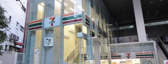 7-Eleven Store Support Center is one of Orte, die Jose gefallen.
