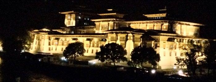Punakha Dzong is one of Lieux qui ont plu à Holly.