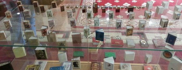 Miniatür Kitab Muzeyi / Museum of Miniature Books is one of Bakü.