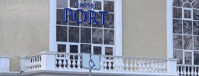 Gastro Port is one of путешествия.
