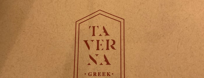 Taverna Greek Kitchen is one of Dubai ~ Dinner Restaurants.