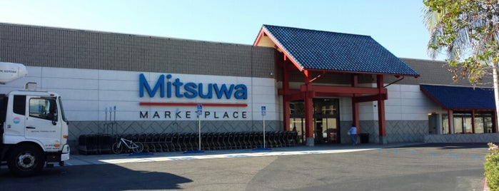 Mitsuwa Marketplace is one of To Fly For.