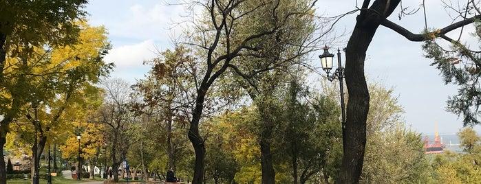 Парк «Стамбульский» is one of Odessa.
