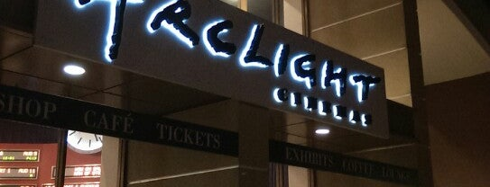 ArcLight Cinemas is one of Locais salvos de Carl.