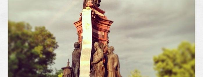 Памятник Екатерине II is one of Краснодар.