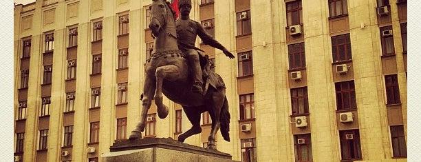 Памятник кубанскому казачеству is one of สถานที่ที่ Stanislav ถูกใจ.