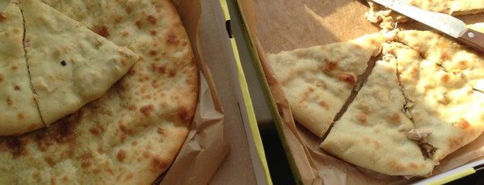 Осетинские пироги is one of Восточная кухня | Eastern Diner.