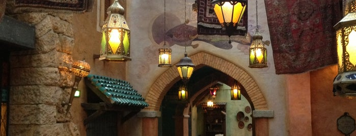 Agrabah Café is one of France.