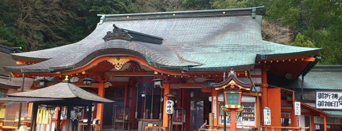 Kumano Nachi Taisha is one of Japan Point of interest.