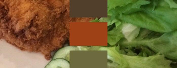 Salad Terrace is one of Locais curtidos por Danny.