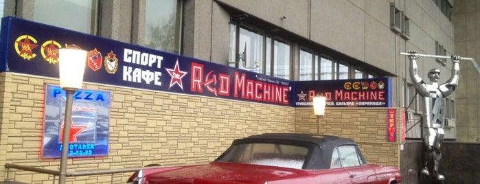 The Red Machine is one of Liliya : понравившиеся места.
