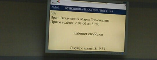 Будь здоров! is one of Кристина'ın Kaydettiği Mekanlar.