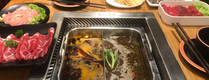 Shi Jian Hot Pot (食间火锅) is one of Locais curtidos por Dyah.